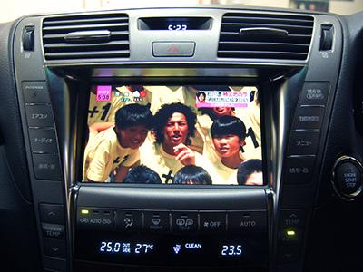レクサス LS データーシステム TVキャンセラー