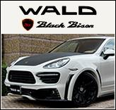 wald 958